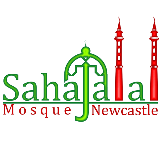 Shahjalal mosque newcastle
