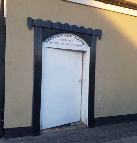 newcastle shajalal mosque door  photo